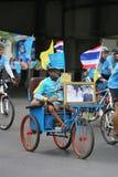 Fahrrad für Mutter Lizenzfreies Stockfoto