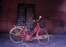 Fahrrad in Peking Lizenzfreies Stockfoto