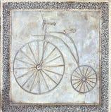 Fahrrad-Pfad-Markierung mit Höhe Lizenzfreies Stockfoto