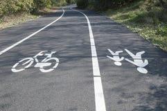 Fahrrad- und Fußgängerwege Stockfotografie