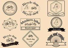 Fahrradladen Stockbild