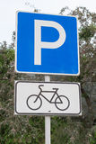 Fahrradparkzeichen Stockfoto