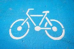 Fahrradsymbolweg auf der Straße Lizenzfreies Stockfoto