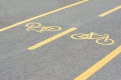 Fahrradweg Signage auf Straße Lizenzfreies Stockbild