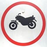 Fahrradzeichen Stockfotografie