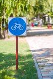 Fahrradzone Lizenzfreie Stockbilder