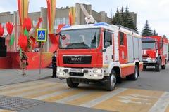 Fahrzeug für Feuerbekämpfung der Feuerwehr in Pyatigorsk Russland Lizenzfreie Stockfotos