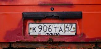 Fahrzeugamtliches kennzeichen des alten Autos Stockbild