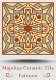 Faience ceramic tile in beige, olive green and red terracotta. Traditional pottery product. Traditional spanish ceramics product w. Ith multicolored geometric Stock Photos