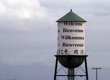 Faire bon accueil à la tour d'eau Photos stock