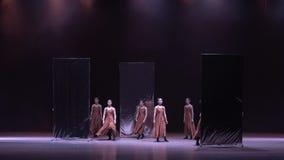 """Faire la navette par histoire-Romance du  reflété de shelter†de dance""""No du ` s de Fleur-Huang Mingliang Photographie stock"""