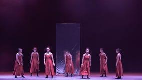 """Faire la navette par histoire-Romance du  reflété de shelter†de dance""""No du ` s de Fleur-Huang Mingliang Photo stock"""