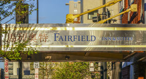 Fairfield austeria przy Chinatown washington dc KOLUMBIA, KWIECIEŃ - 7, 2017 - washington dc - Zdjęcie Stock