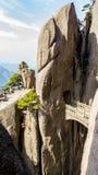 Fairy мост на горе желтого цвета Mt Huangshan, Китае Стоковое Изображение