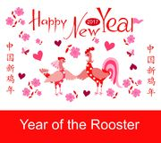 Fairy cock and hen on white background - symbol of 2017 year. Vector illustration. Chinese New Year of the Rooster (translated from Chinese language Stock Photography