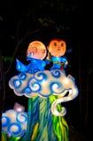 Fairy God Lantern