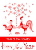 Fairy red and hen on white background with floral tree. Year of the Rooster Royalty Free Stock Photos