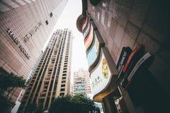 Faisant des emplettes sur la baie de chaussée en Hong Kong, la Chine Photos stock