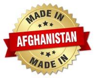 fait dans l'insigne de l'Afghanistan Images stock