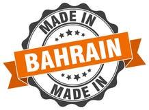 Fait dans le joint du Bahrain Photographie stock