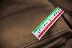 Fait dans le label de l'Italie Image libre de droits