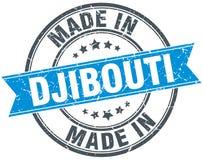 fait dans le timbre de Djibouti Photographie stock