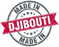 fait dans le timbre de Djibouti Photos libres de droits