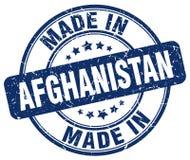 fait dans le timbre de l'Afghanistan Photo libre de droits