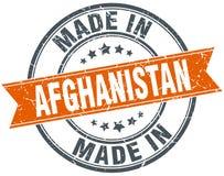 fait dans le timbre de l'Afghanistan Images libres de droits