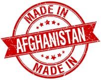 fait dans le timbre de l'Afghanistan Image stock