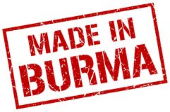 fait dans le timbre de la Birmanie illustration de vecteur