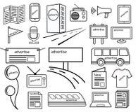 Faites de la publicité l'icône de canaux illustration stock