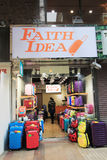 Faith idea shop in hong kong Stock Photos
