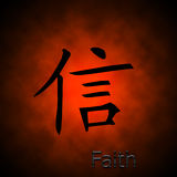 Faith Symbol on Red Blazing Background Stock Images