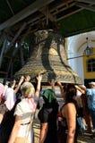 Faithful at Big Bell in the Kiev-Pechersk Lavra, Kiev Stock Photo