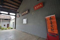 Faja del templo de Buda del chino foto de archivo libre de regalías