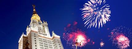 Fajerwerk na zwycięstwo dniu, Moskwa, federacja rosyjska Obrazy Stock