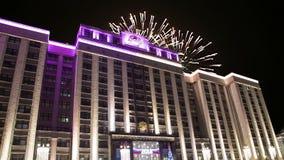 Fajerwerki nad budynkiem stan duma Federacyjny zgromadzenie federacja rosyjska, Moskwa, Rosja zbiory wideo