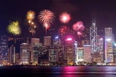 Fajerwerku festiwal nad Hong Kong miastem Fotografia Royalty Free