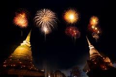 Fajerwerku festiwal przy Sukhothai historii normą Fotografia Stock