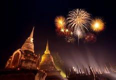 Fajerwerku festiwal przy Sukhothai historii normą Zdjęcie Stock