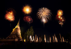 Fajerwerku festiwal przy Sukhothai historii normą Obraz Stock