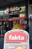 FAKAT食物链商店 免版税图库摄影