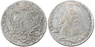 Fake ancient Russian silver coin 1 ruble Royalty Free Stock Images