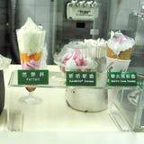 Fake ice cream royalty free stock images