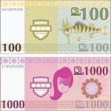 Fake vector money. Illustration clip-art stock illustration