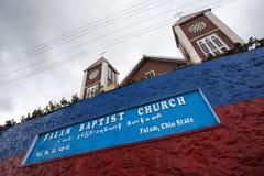 Falam施洗约翰教堂,缅甸(缅甸) 库存照片