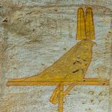The falcon of Horus, a wall-painting in the valley of the kings. KV 14 tomb of Seti II, Luxor, Egypt, Ocktober 21, 2018 stock image