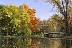 Fall landscape scene in city Park Skopje #1 Stock Image