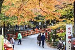 Fall season of Jingo-ji, kyoto, Japan Royalty Free Stock Photography